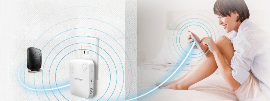 バッファローのWi-Fi中継器
