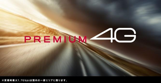 Premum4G