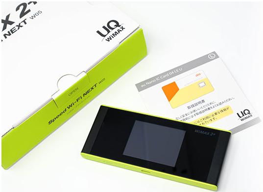 UQ正規代理店LinkLifeのイメージ