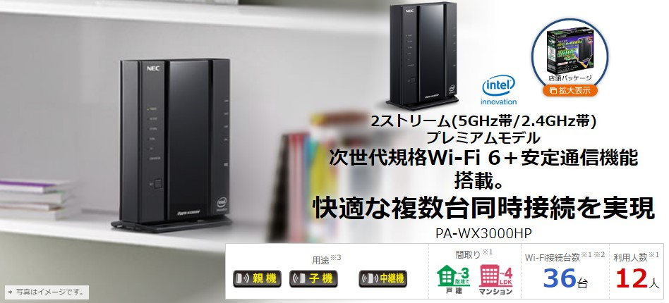 WX3000HP