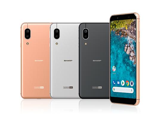ワイモバイルのYmobile Android One S7