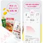 痩せるダイエットアプリはこれだ!おすすめ人気ランキング【2020年】
