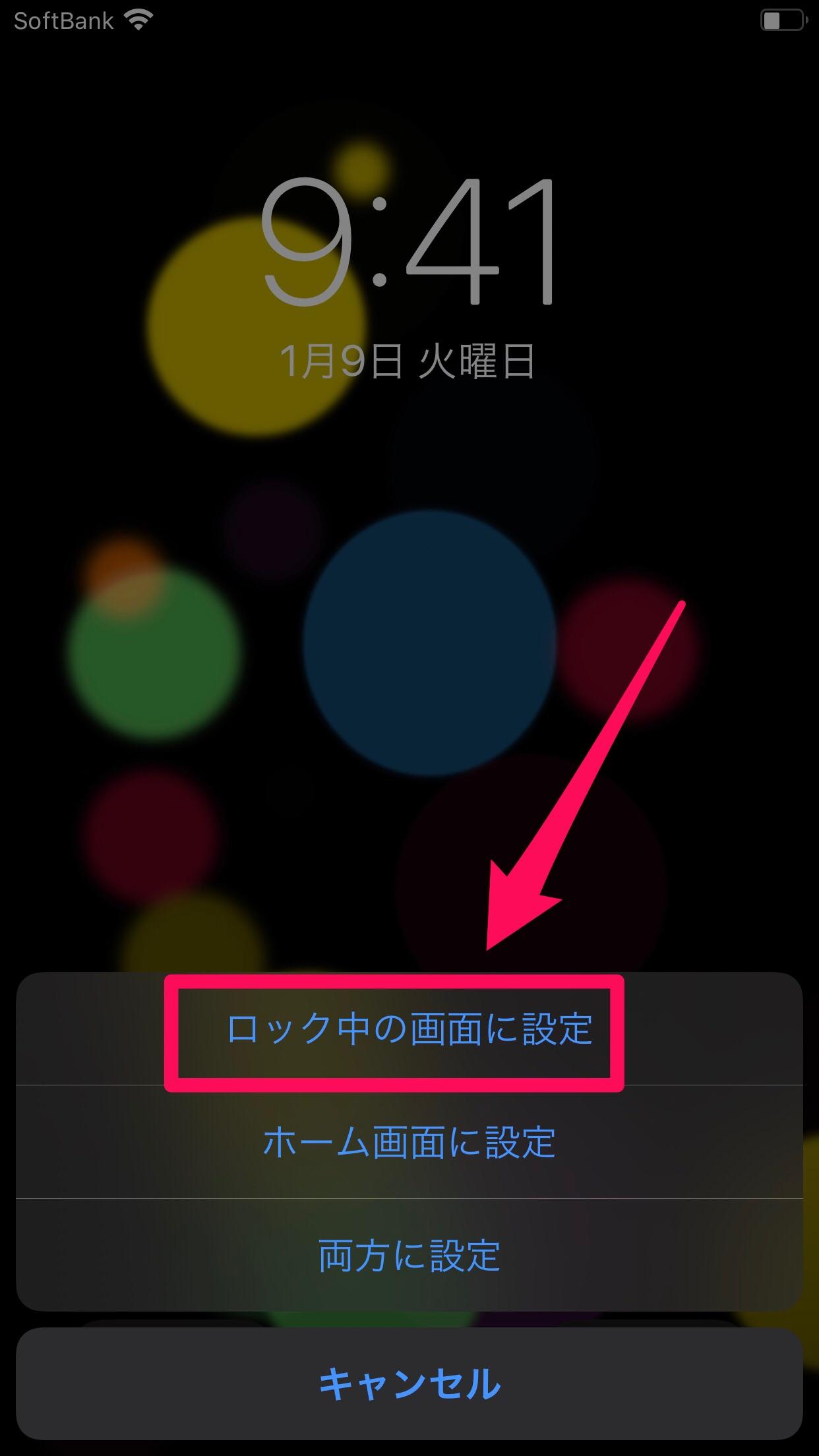 iPhoneロック画面10