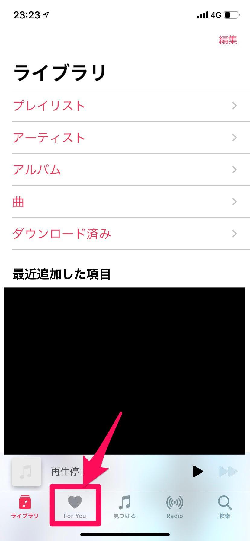 iPhoneでApple Musicをファミリープランに変更する方法