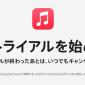 音楽アプリの口コミ比較|人気アプリの良い点/悪い点【2020年】