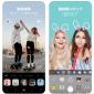 【2020年】自撮りアプリおすすめ人気ランキング!自然に盛れるカメラアプリ