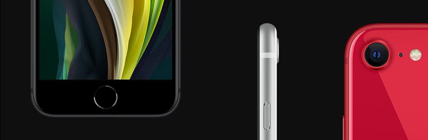 ドコモ iPhone SE(第2世代)