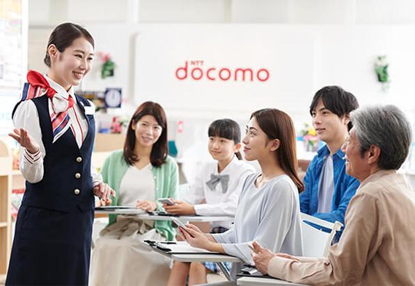 ドコモスマホ教室のイメージ画像