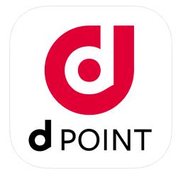 dポイントクラブアプリ