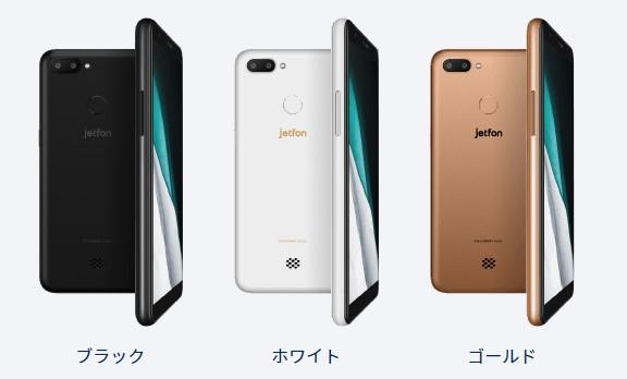 jetfone6