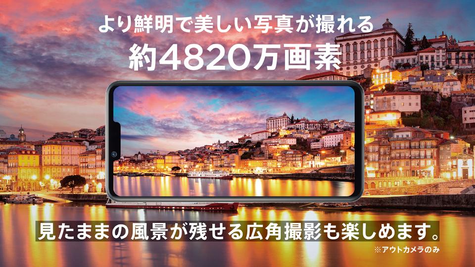LG style3 超高画質で撮影が可能