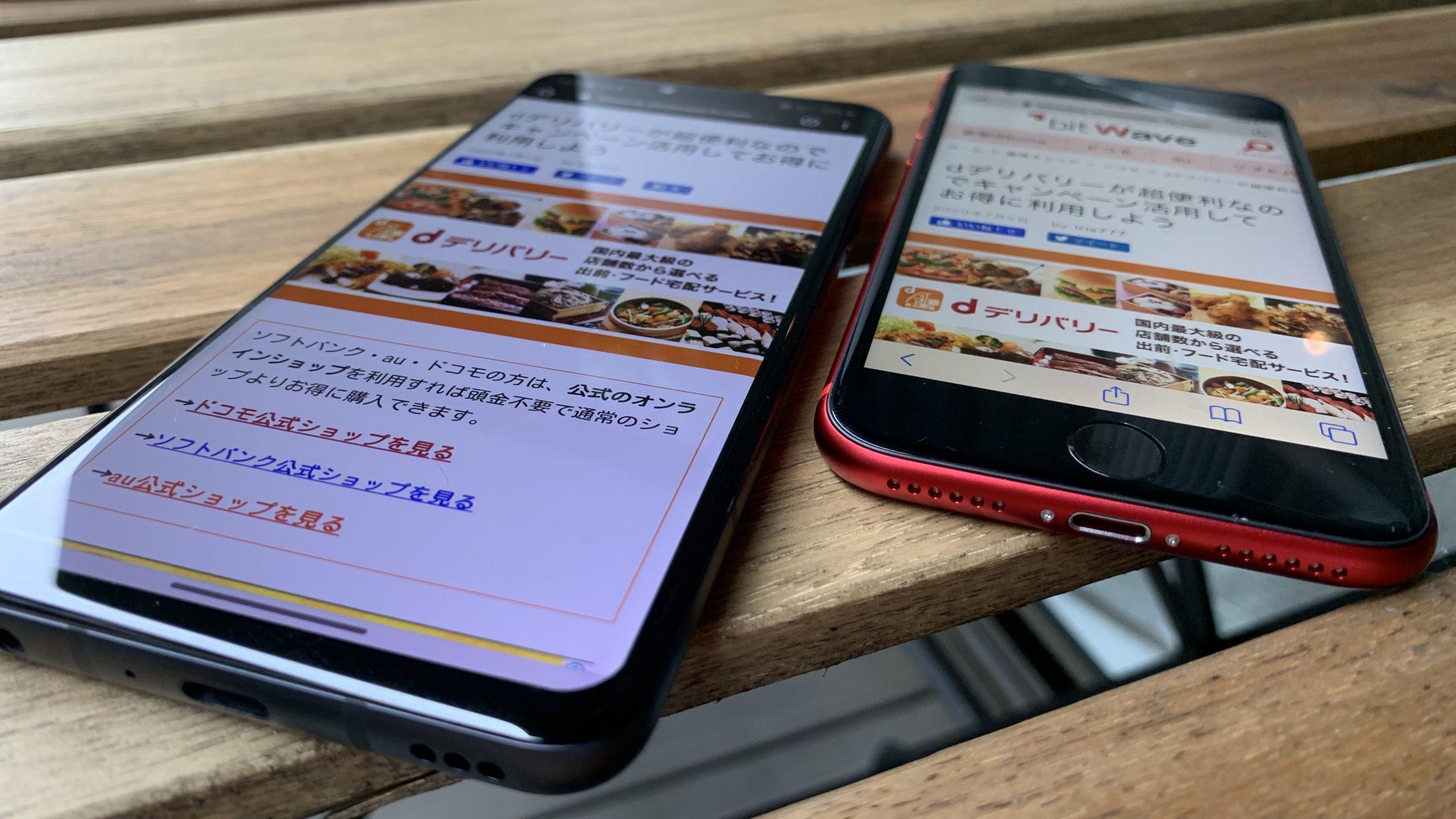 LG style3-iPhone SE
