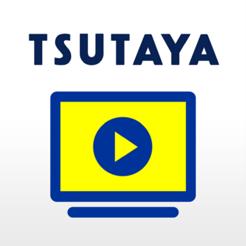 TSUTAYA TVアプリロゴ