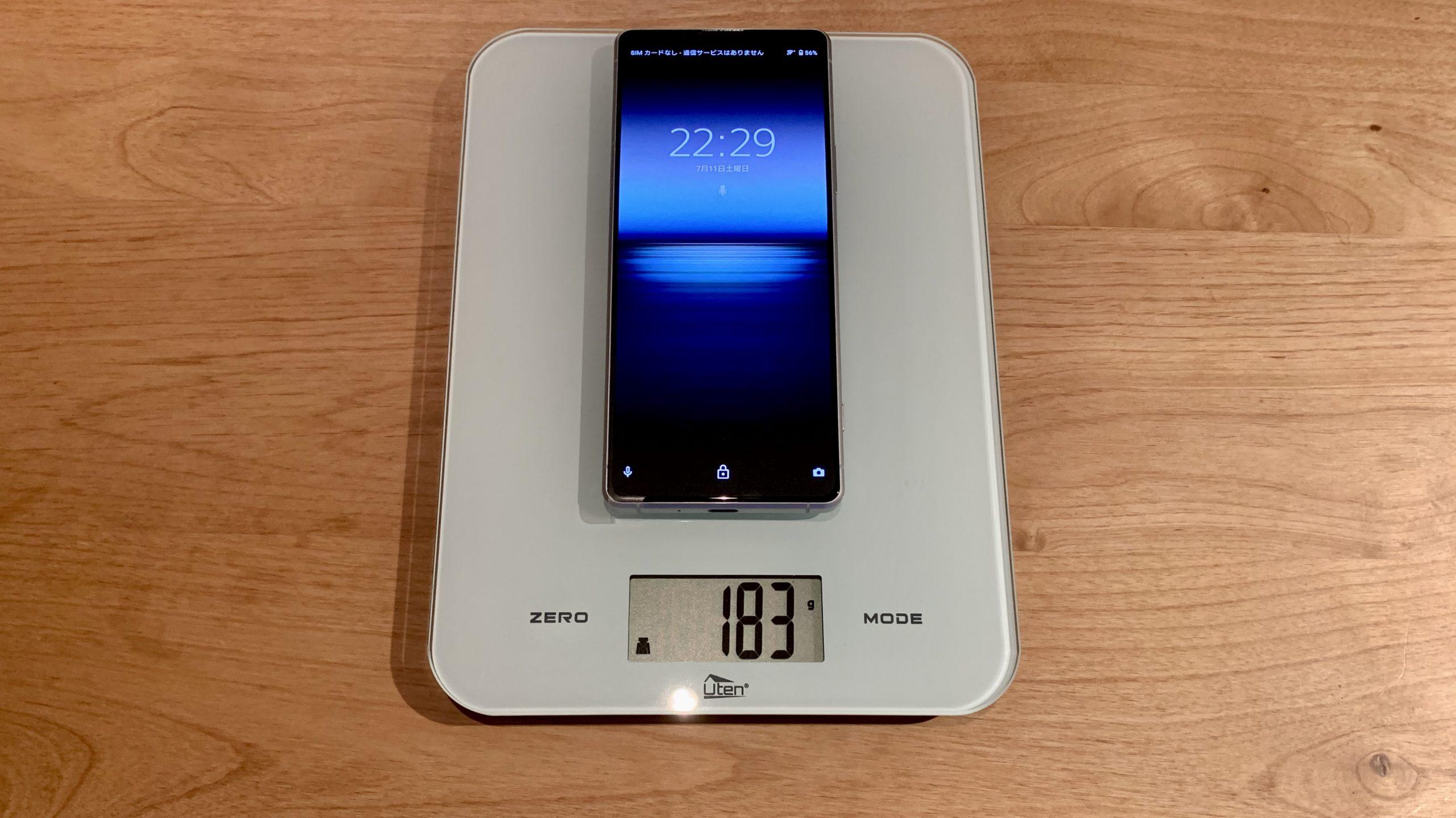 Xperia-1-II重量