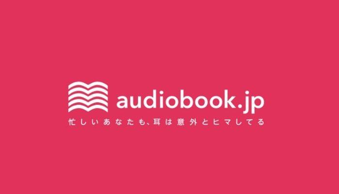audiobook.jpとの比較