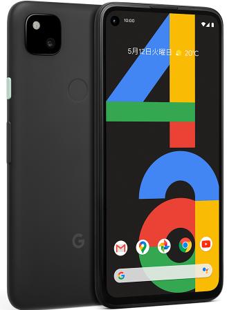 ソフトバンクのGoogle Pixel 4a