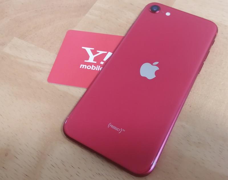 iPhone SEとワイモバイル