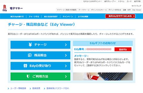 Edy Viewer