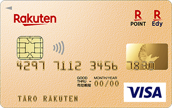 rakuten gold card 02