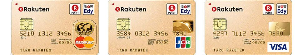 rakuten gold card 10