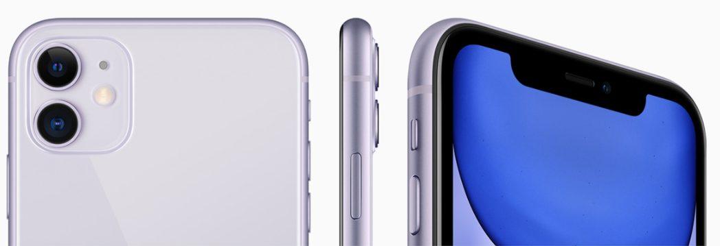 ヤマダ電機 iPhone