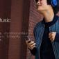 Google Play Musicが終了…Youtube Musicへの移行方法や違いを解説