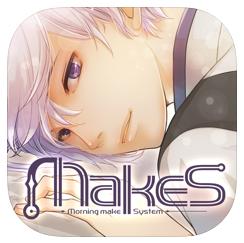 アプリMakeSのダウンロードサイトのアイコン画像