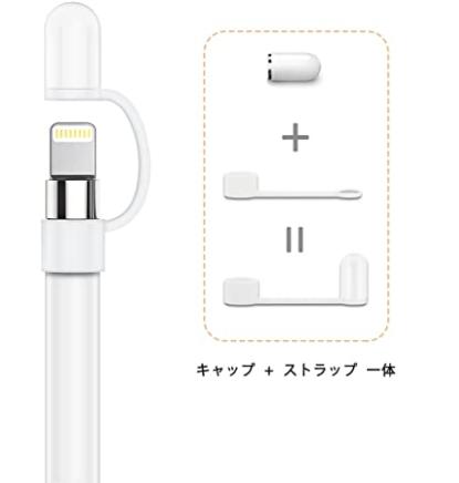 LEFON社Apple pencilキャップ