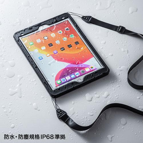 サンワサプライ PDA-IPAD1616