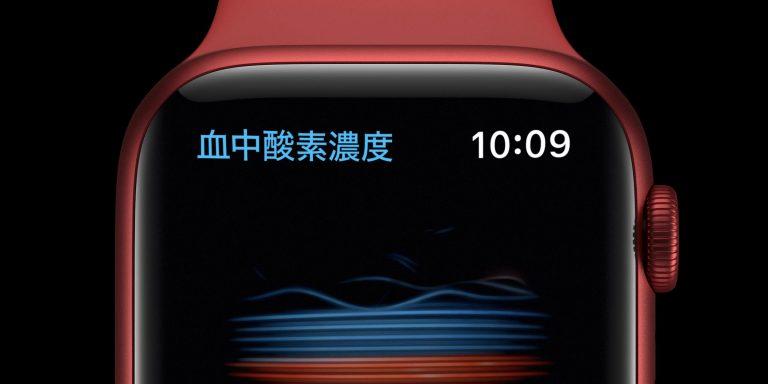 Apple Watch Series 6 レッド