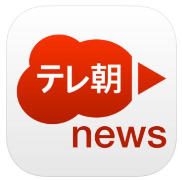 テレ朝news+