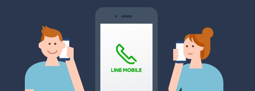LINEモバイルで通話する人
