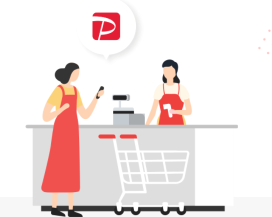 PayPayの利用シーン