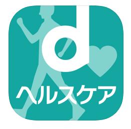 ウォーキングアプリ