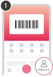 Yahoo!ID登録画面①