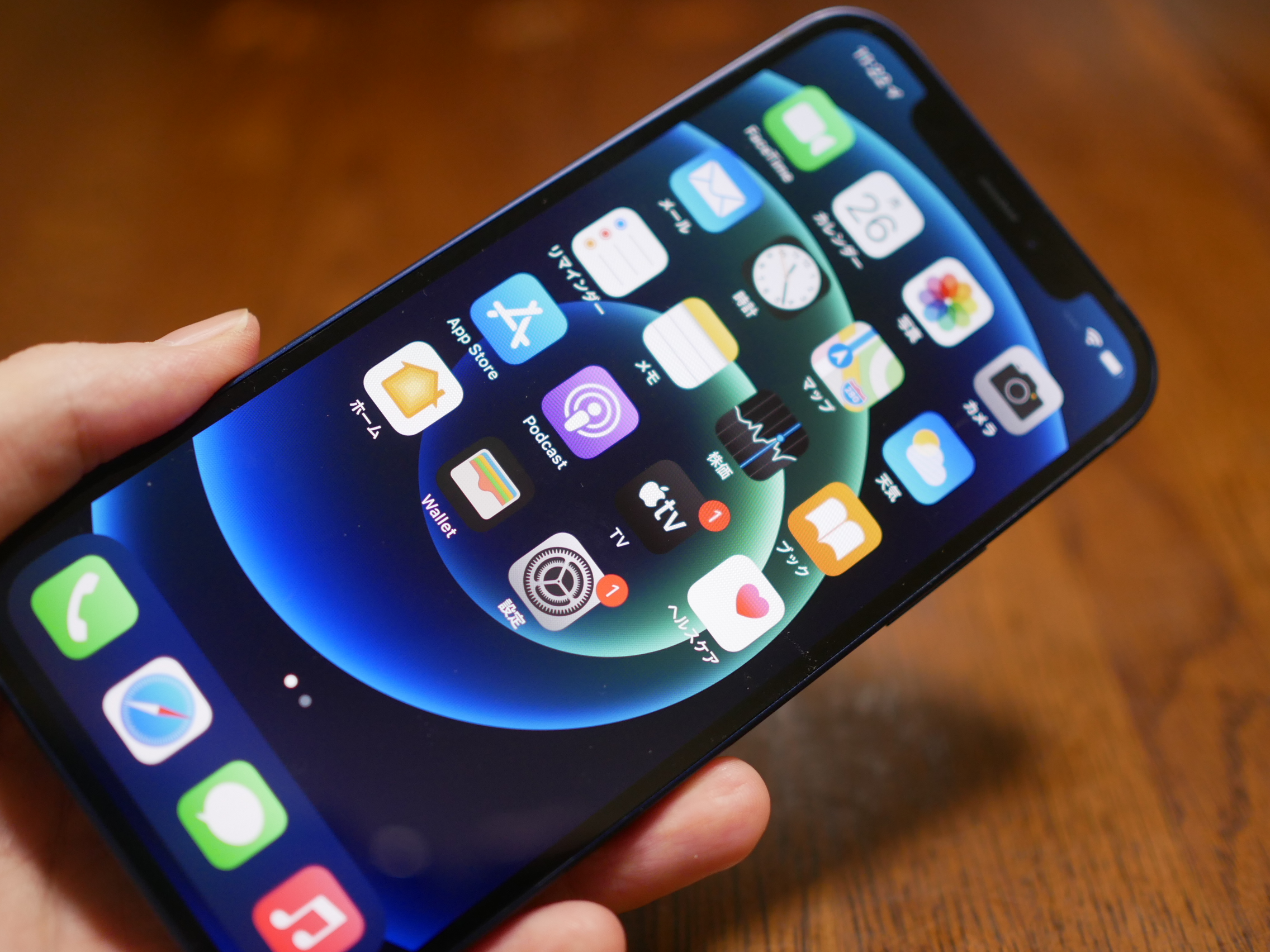 iPhone 12実機レビュー