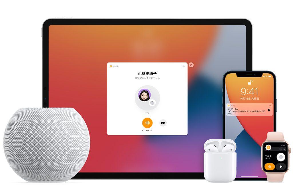 HomePodminiとその他のApple製品
