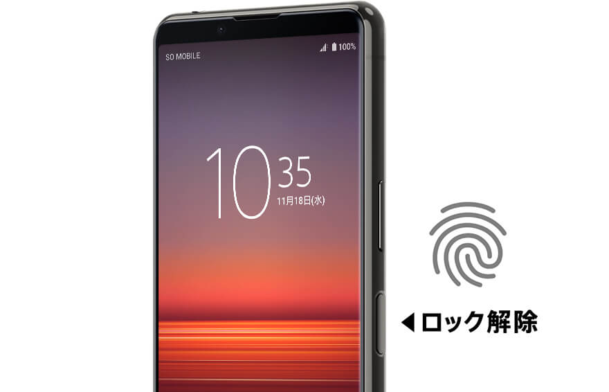 Xperia-Touch-sensor