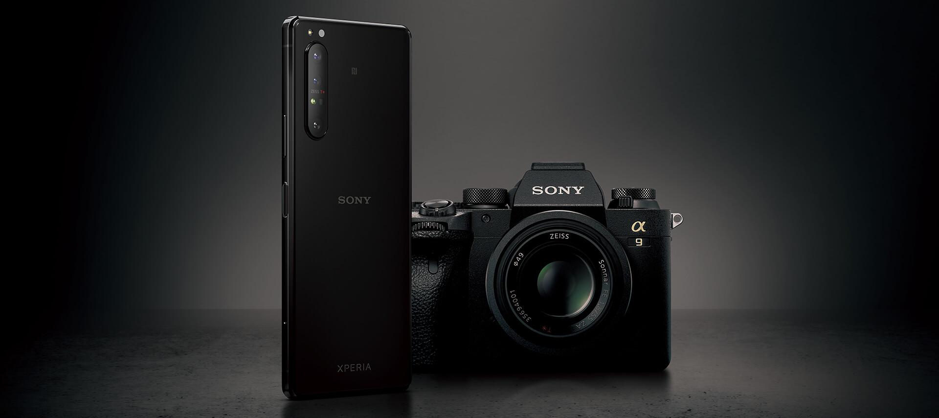 Xperia1lI-camera