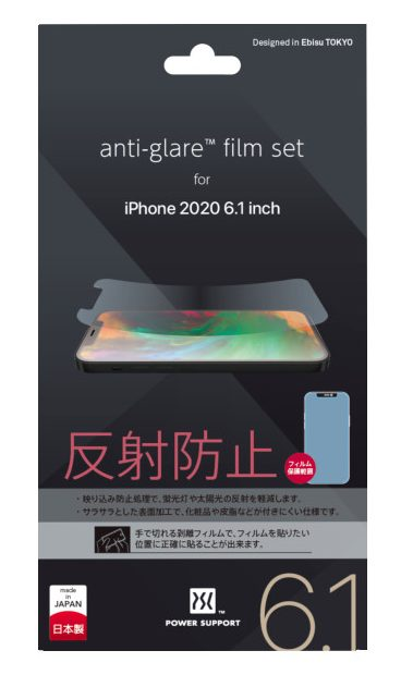 anti-glare film set for iPhone12 / iPhone12 Pro
