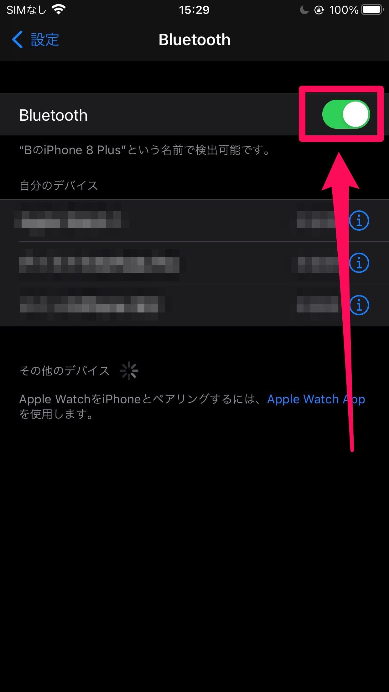 iPhoneのBluetooth設定