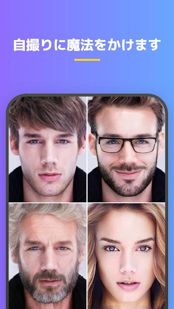 faceappで編集