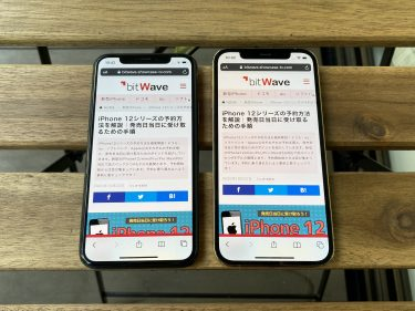 iPhone12 Pro iPhone11 Pro