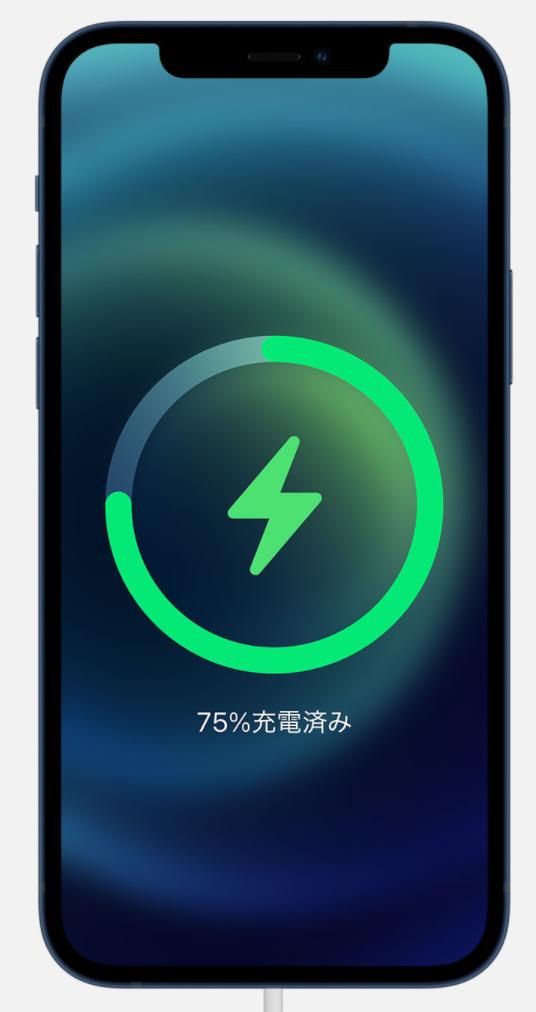 iPhone 12 バッテリー