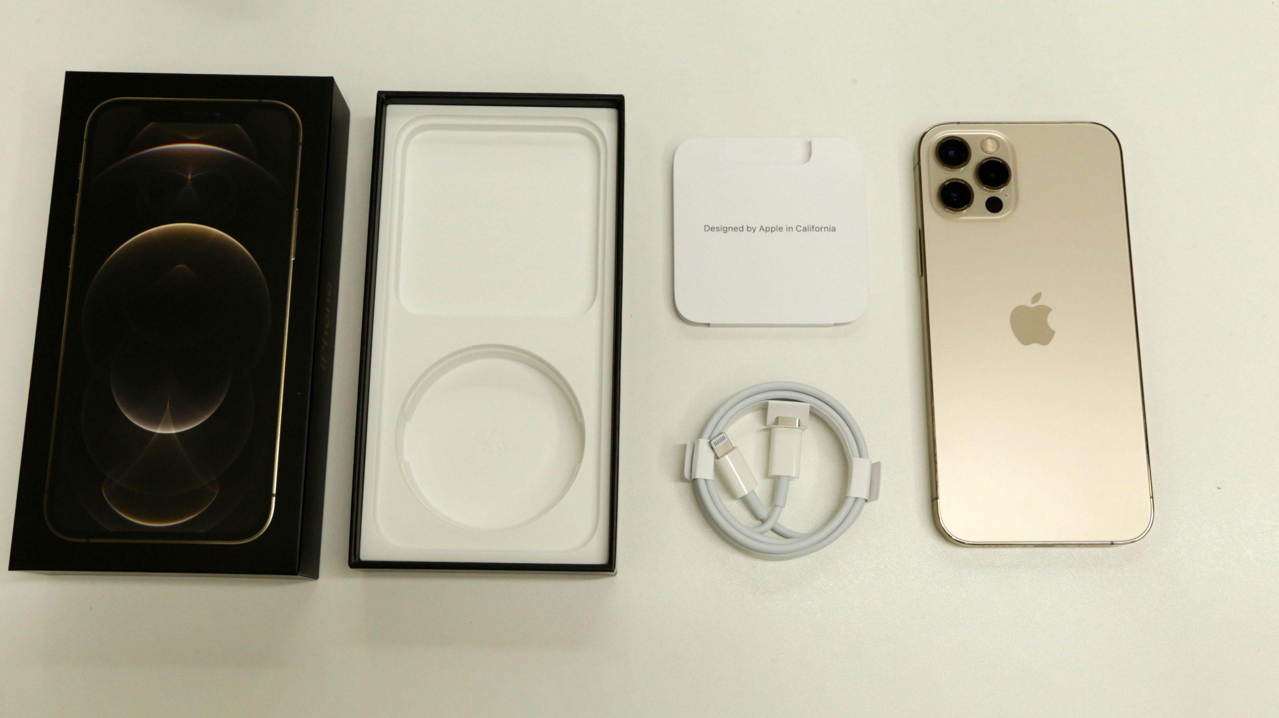 iPhone12 Proに同梱されているもの