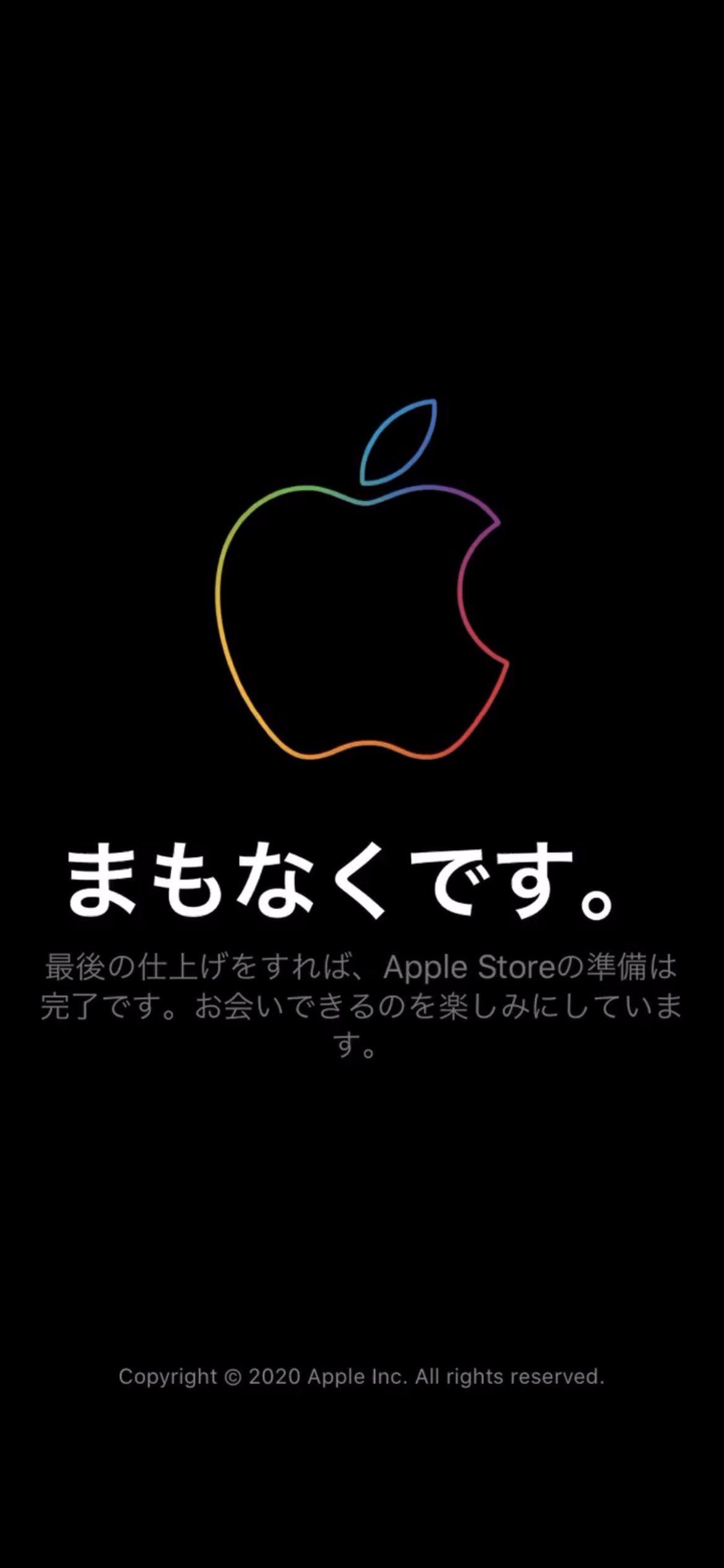 iPhone12の予約画面