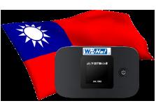 wiho台湾画像