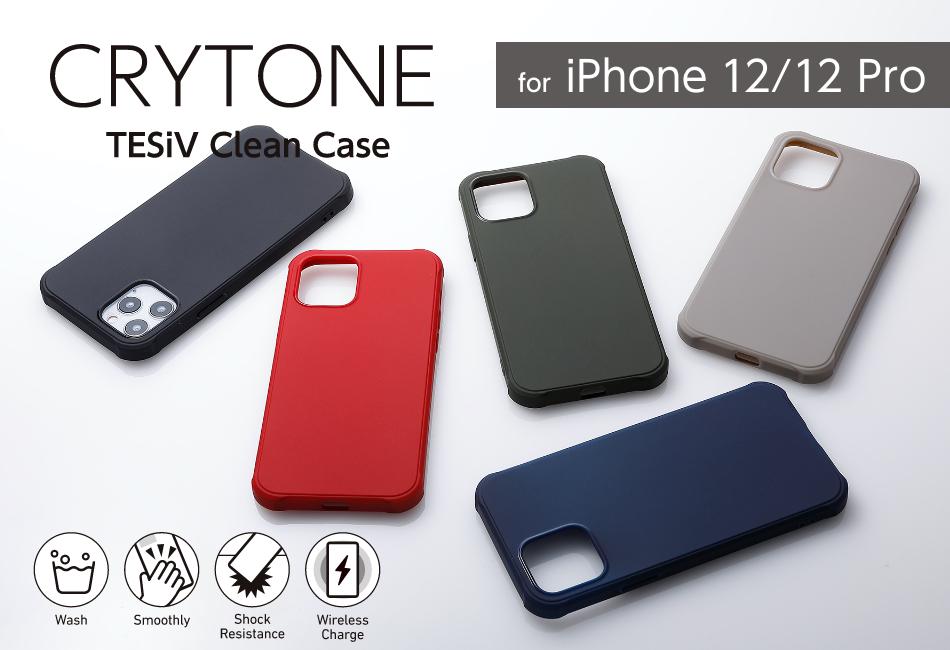 CRYTONE TESiV Clean iPhone12ケース