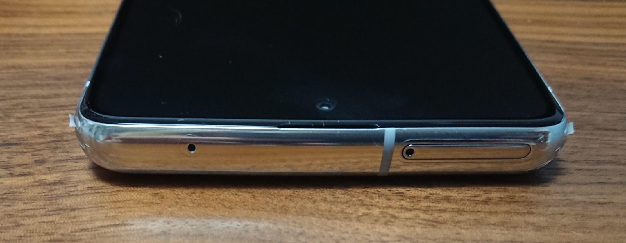 Galaxy A51 5Gの上部