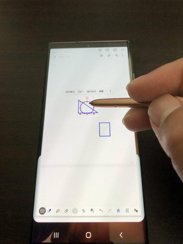 GalaxyNote20Ultra5GのSペンを使ってみた